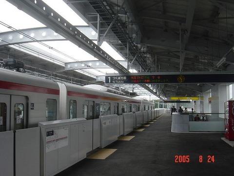 nagareyamacentralpark_home1