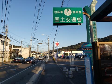 iwamatsu_doro