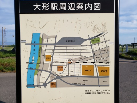 ogata_south_map