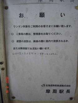 gojikkoku_info2