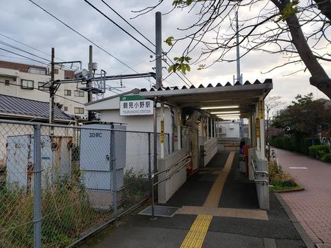 tsurumiono_home2side_ekisya