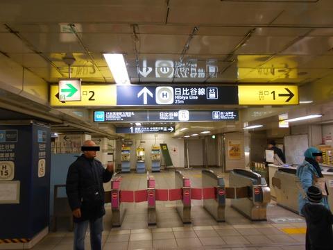 akihabara_kaisatsu_JRstationSide