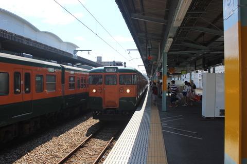 kiryu_home2_forTakasaki