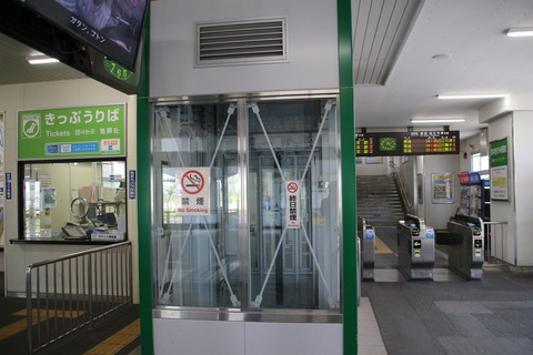 karasaki_kaisatsu
