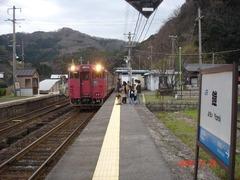 yoroi_home2_forHamasaka