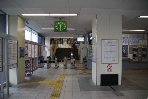 tambaguchi_kaisatsu