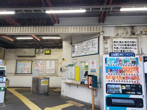tsurumiono_kaisatsu