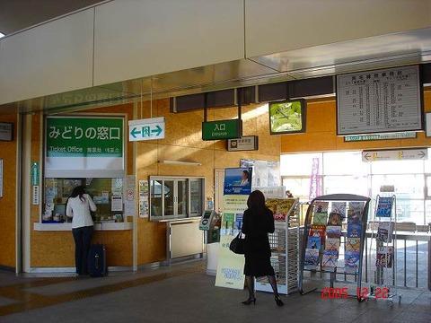 maebashioshima_kaisatsu
