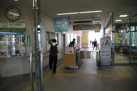 sagae_kaisatsu