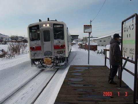 hashibetsu_home_forFukagawa