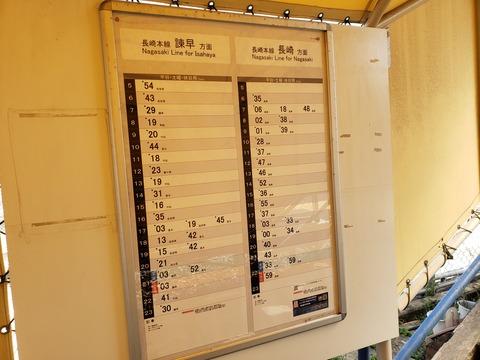 nishiurakami_timetable