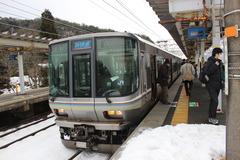 omishiotsu_home2