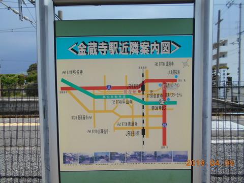 konzoji_templemap