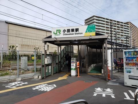 odasakae_entrance_forShitte
