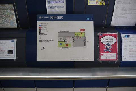 minamisenju_H-21_south_map