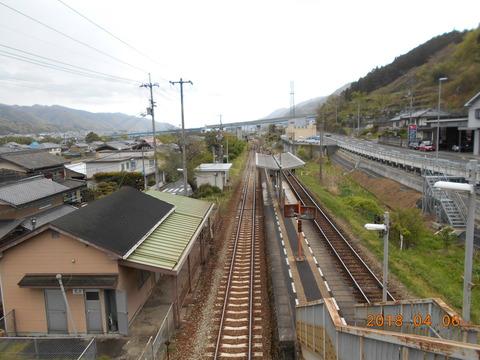 tsukuda_konai
