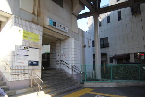 minamisenju_H-21_south_exit2