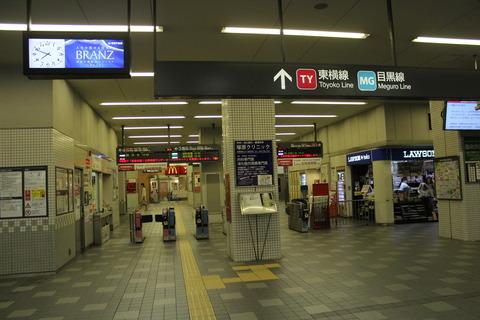 shinmaruko_kaisatsu