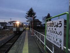 tatsuokajo_home_forKobuchizawa