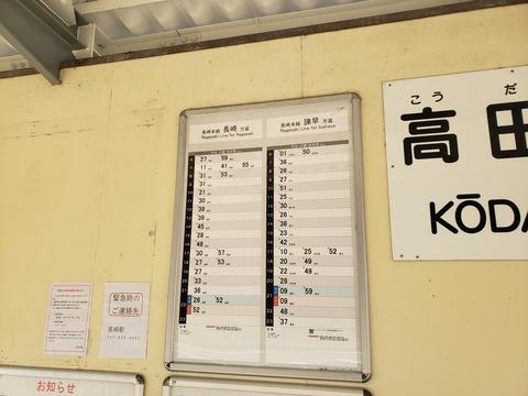 koda_timetable