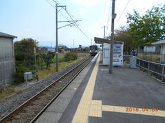 hijidai_home_forTakamatsu