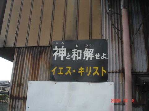 minaminakago_kami