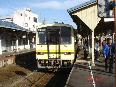 kisuki_home2_forIzumoyokota