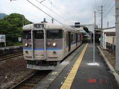 kuroi_home1_forFukuchiyama