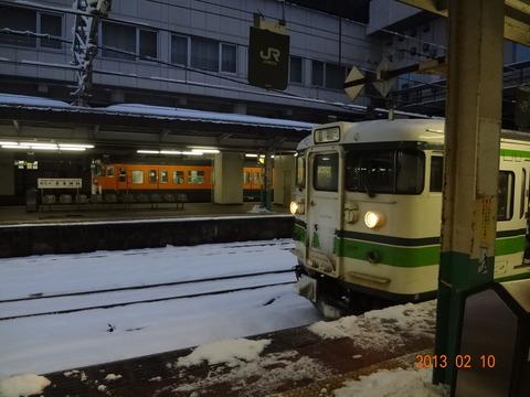 nagaoka_konai