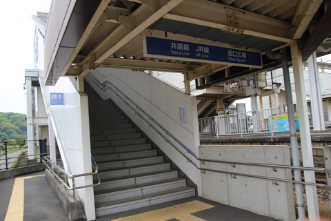 kiyone_west_entrance