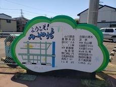 miyauchi_map_soto