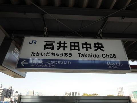 takaidachuo_