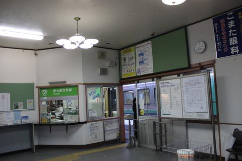 hayahoshi_kaisatsu