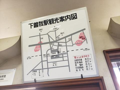 shimosoga_map