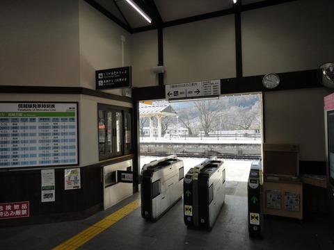 yokokawa_kaisatsu