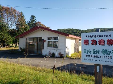 minamiteshikaga_kaikan