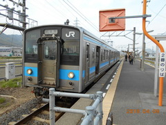 motoyama_home1_forKanonji