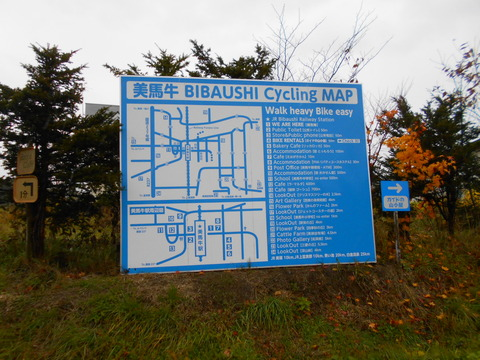 bibaushi_uraguchi_map