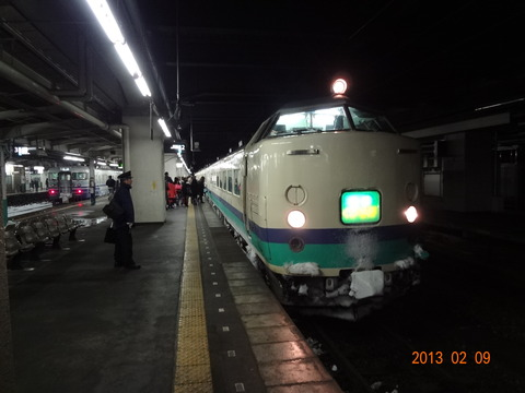 nagaoka_home2_forNiigata