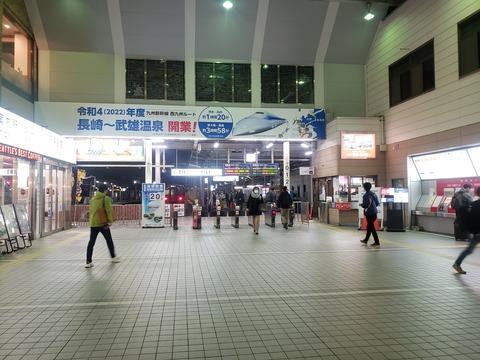 nagasaki_kaisatsu