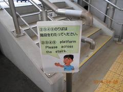 awaikeda_info2