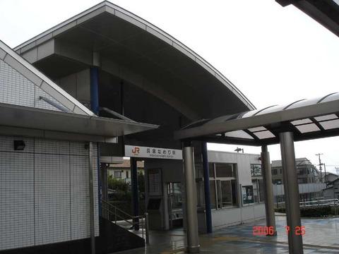 nagaizuminameri_entrance