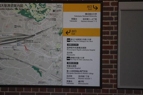 hazawayokohamakokudai_map1