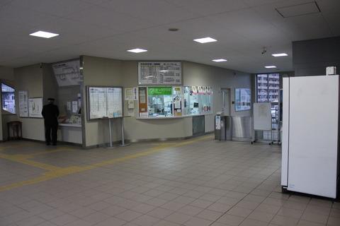 higashikanazawa_kaisatsu