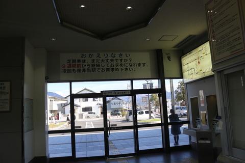 kawanakajima_okaeri