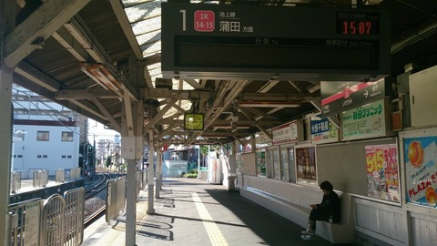 ikegami_home
