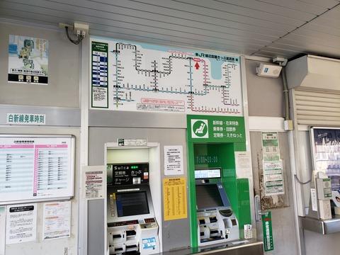 higashiniigata_kenbaiki