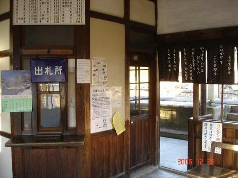yakawa_window
