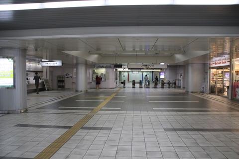 kachigawa_kaisatsu