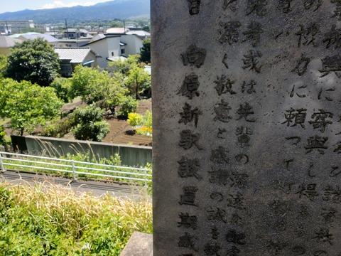 higashiyamakita_kinenhi_2